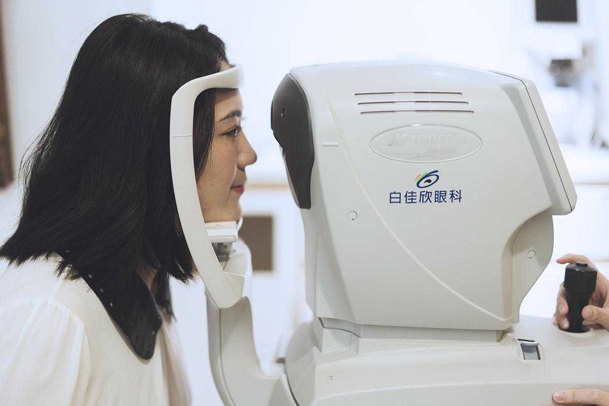台中白佳欣眼科診所-雷射術前檢查