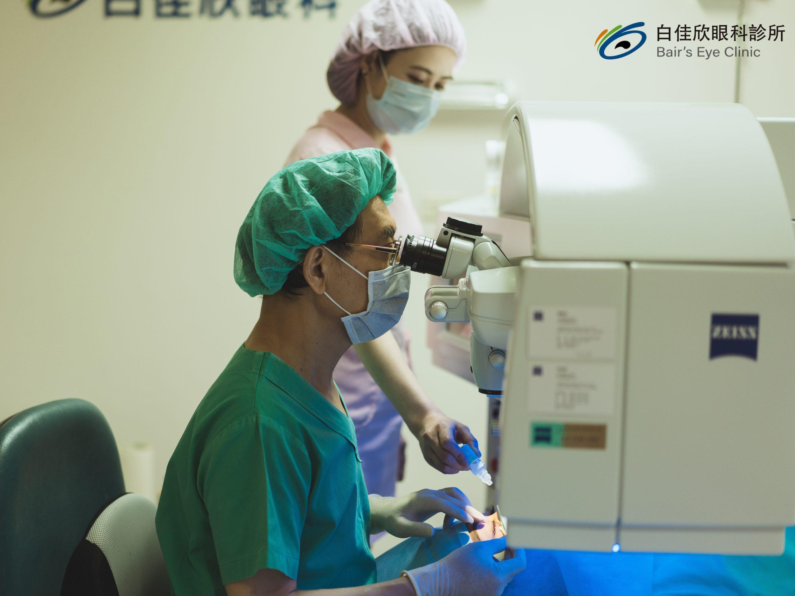 台中白佳欣眼科診所近視雷射手術過程