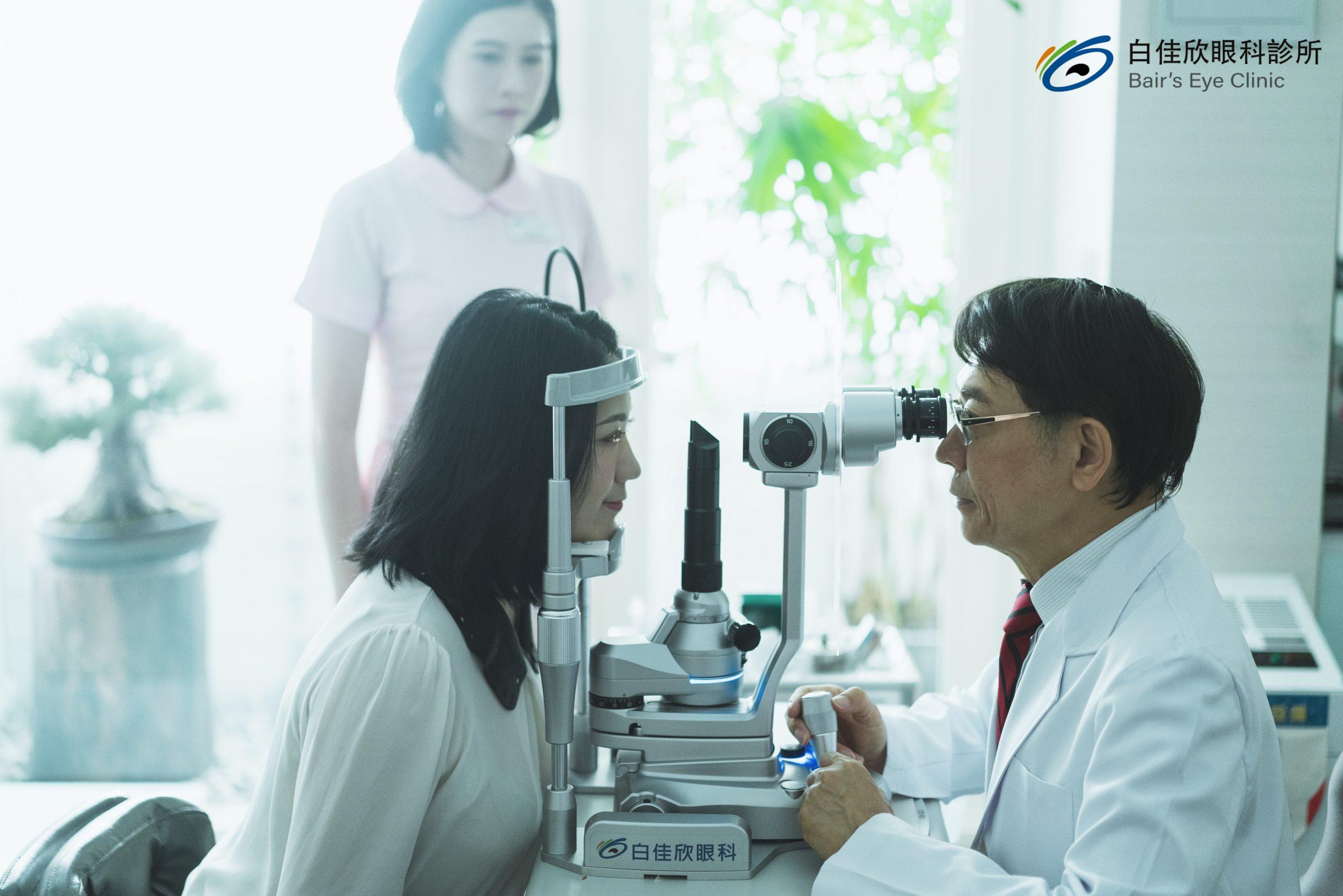 台中白佳欣眼科診所近視雷射術前評估