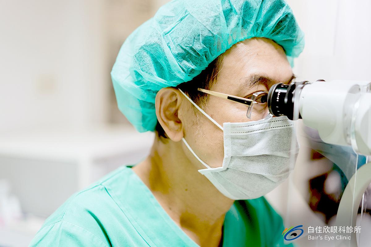 台中白佳欣眼科診所