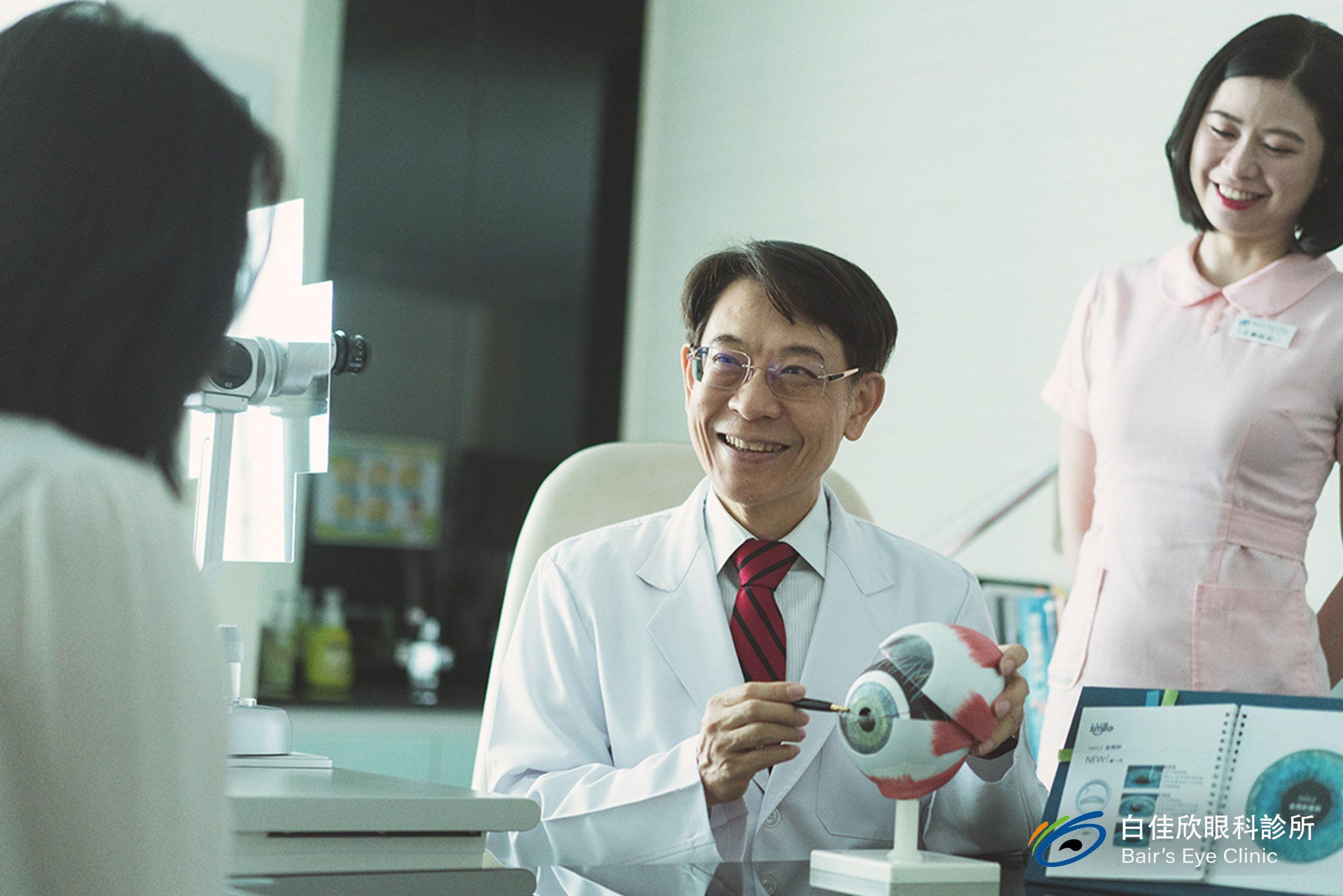 台中白佳欣眼科診所白佳欣院長說明雷射近視手術